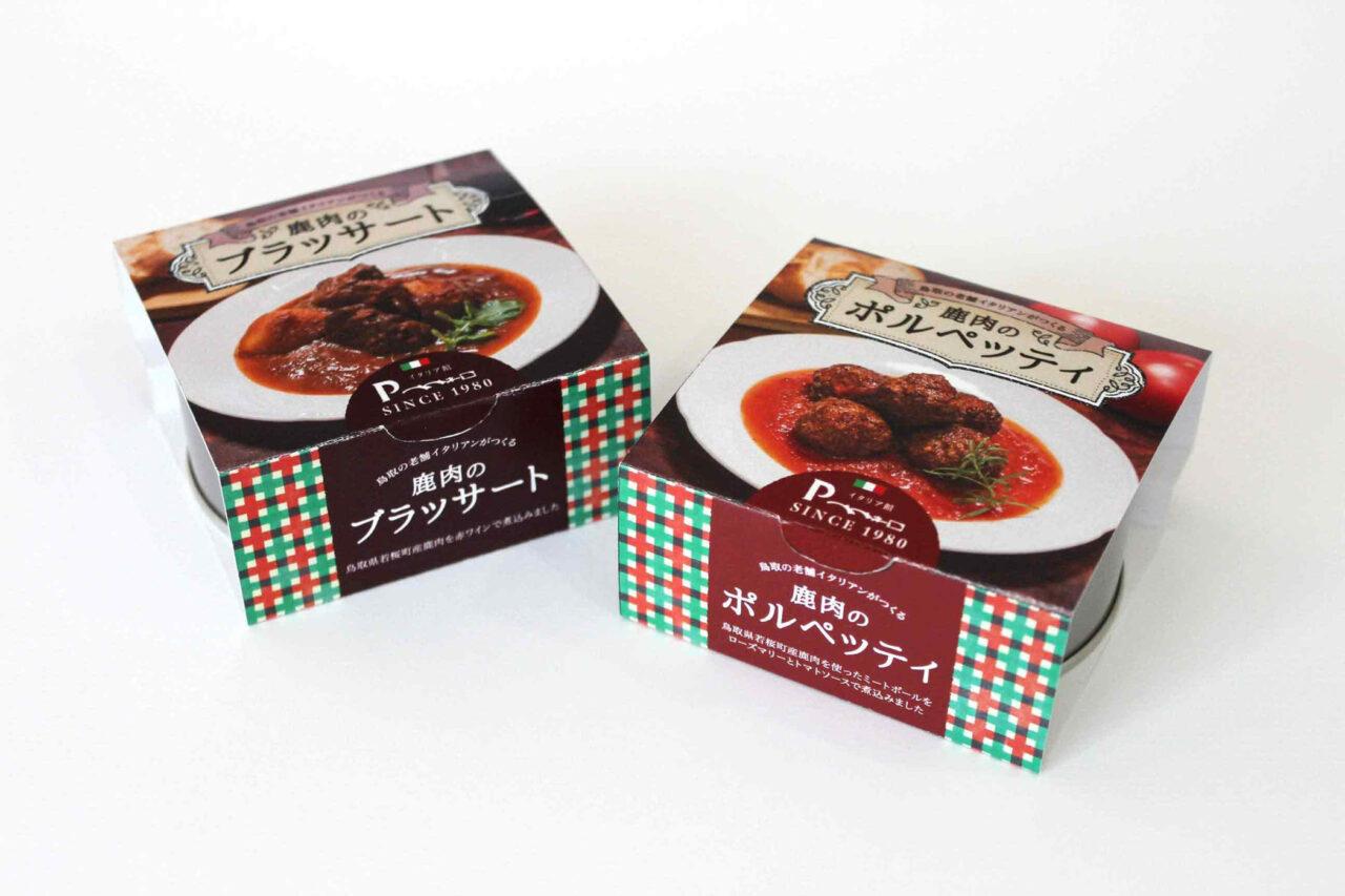 ペペネーロ イタリア館 鹿肉を使った缶詰